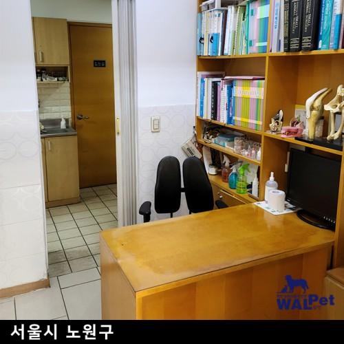 반려견 · 반려묘 예방접종 [우리들 동물종합병원]